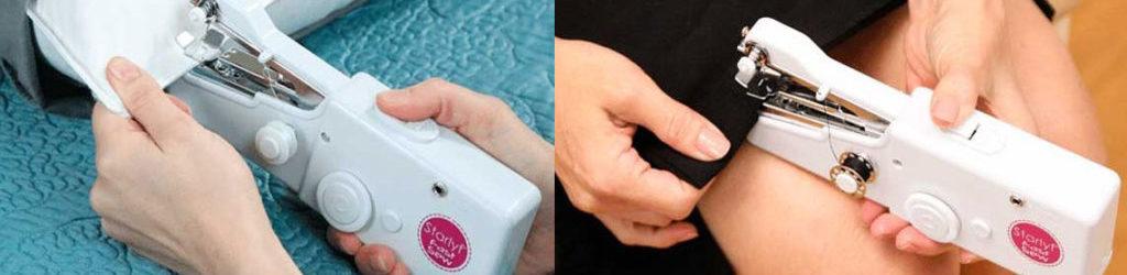 Starlyf Fast Sew macchina da cucire